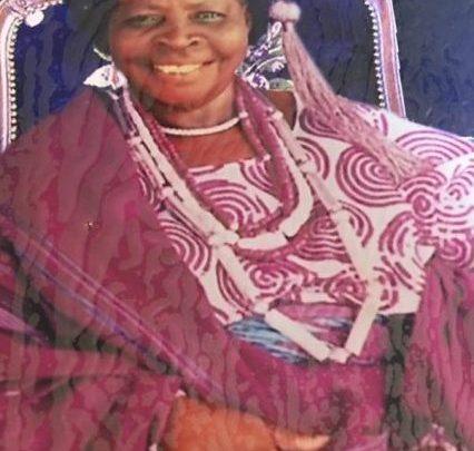 Mama Comfort Fajemirokun