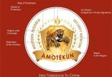 Official Logo of AMOTEKUN