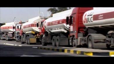 Petrol tankers 1