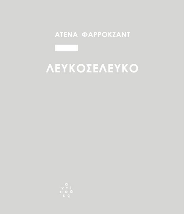 image-5124