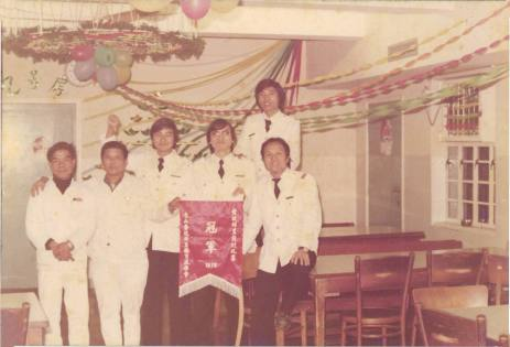 1978 at the Hong Kong Castle Peak Hospital 1978年攝於香港青山醫院