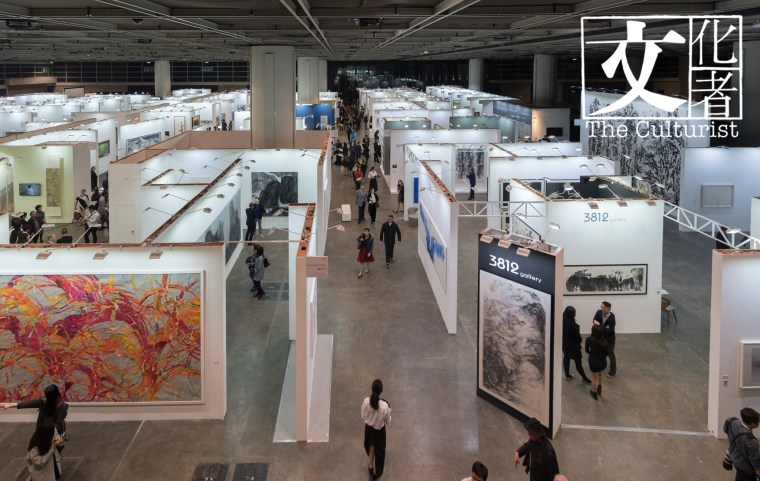 Ink asia2017_01