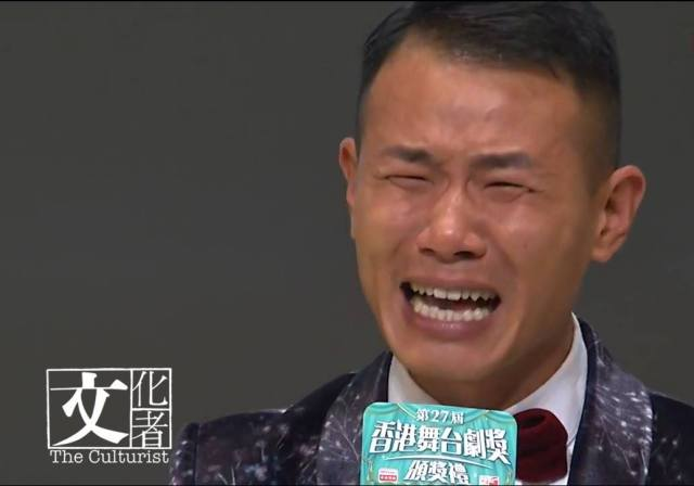 27屆香港舞台劇獎