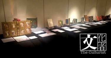 董橋《我的筆記》新書發佈及手稿展
