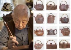 93歲黃永玉仍堅持每年做一件大事,今年是親畫近二百個紫砂壺,包括逾百個水滸人物的紫砂壺。(楊超攝)