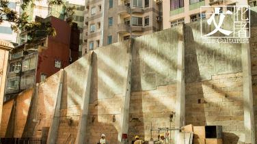 域多利監獄曾經是香港最近市區的監獄。一道高牆之隔,一邊是紙醉金迷的蘭桂坊,一邊是冷漠鐡窗籠牢。