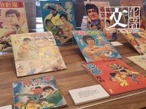 70年代漫畫《小流氓》(中)