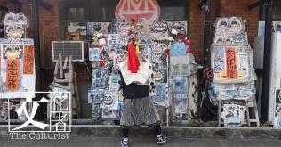 今個星期六,蛙王會現身尖沙咀香港文化中心,他坦言會用行為藝術「衝擊」市民。(香港藝術館facebook)