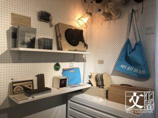 明和電機在Common Room 舉行展覽,展出不少非常創意商品。