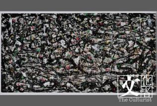 作品《惑》,捐贈於2014