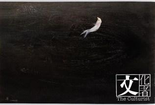 作品《躍》,捐贈於2014