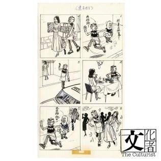 王澤 I 透支過多 Overdraft, 1974