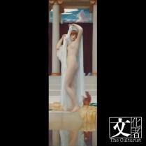 弗雷德里克‧雷頓男爵(1830–1896), 賽姬出浴, 1890 (首次展出) Tate: Presented by the Trustees of the Chantrey Bequest 1890 © Tate, London 2018