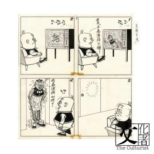 王澤 I 身歷其境 Real Scenario, 1969