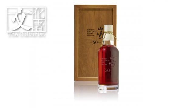 第一版山崎50年威士忌。