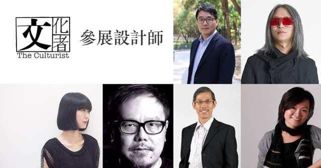 「香港館:在其間」