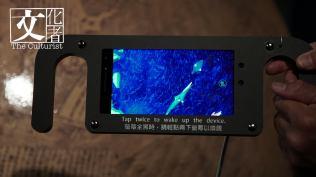 虛擬坤輿世界的海獸