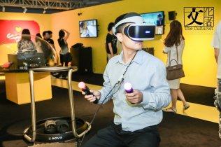 由最元祖的乒乓遊戲《PONG》,到最近代的《1-2-SWITCH》、VR遊戲都有得玩。(Image courtesy of Blooming Investments)