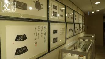 是次展覽其中最吸引眼球的精彩展品,還有黃醫生的13件紫砂壺連拓本。(文化者攝)
