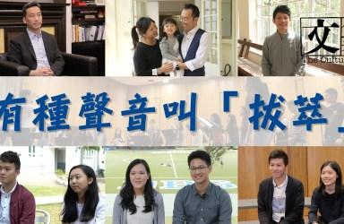 Tokyo International Choir Competition