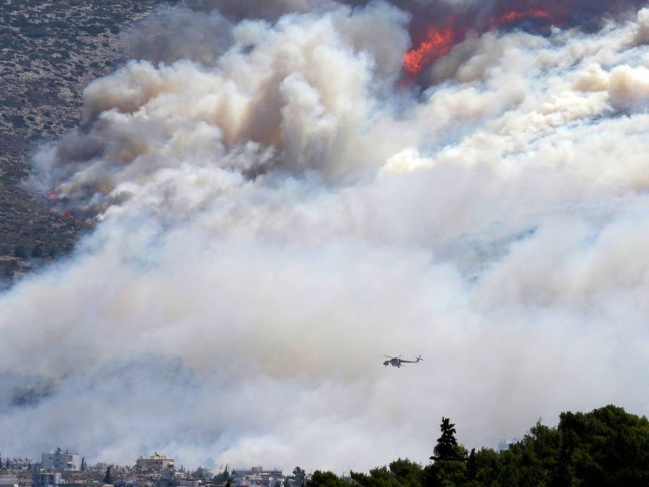 athens-fire-7