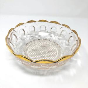 Gold Rimmed Crystal Bowl