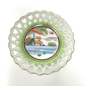 Tiny Reticulated Ring Dish