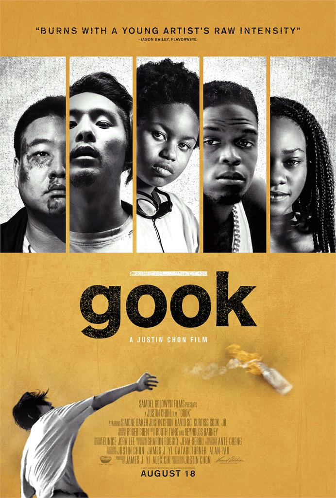 GOOK Review by The Curvy Film Critic
