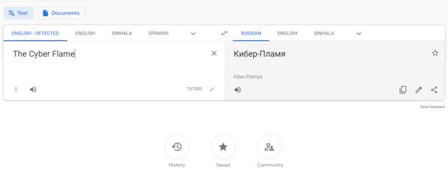 Google Translator Google Translate  Top 5 Best Browser Extensions for Chrome