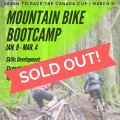 mtb-bootcamp-sold-out