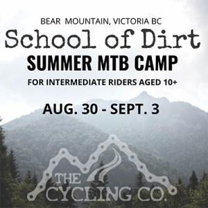 Summer Mountain Bike Camp - August 30 to September 3