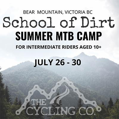 Summer Mountain Bike Camp - July 26-30