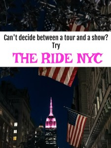 The Ride NYC. thedailyadventuresofme.com