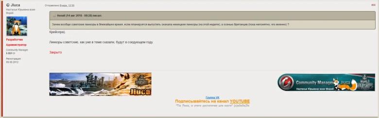 Soviet BBs.PNG