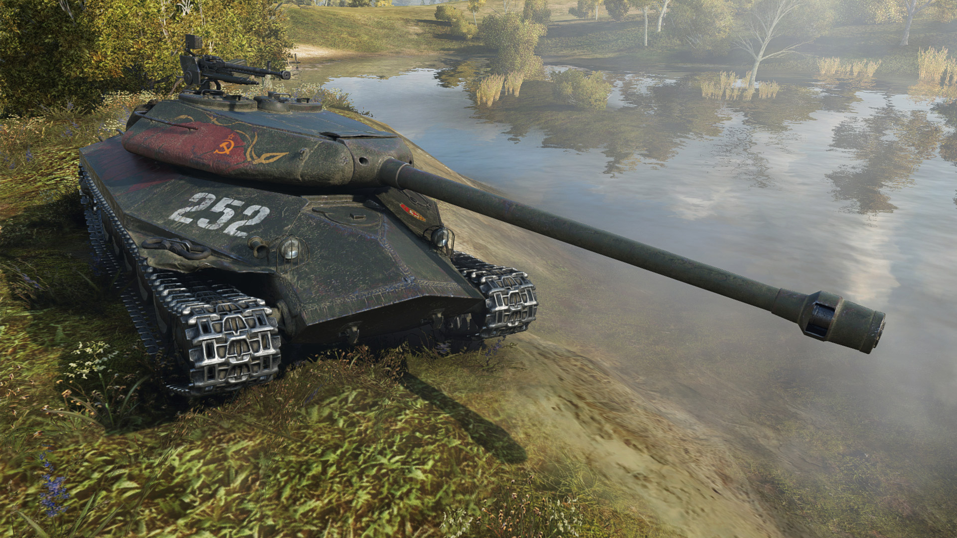 Object 252U Review by Harkonnen