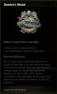 Dumitrus Medal
