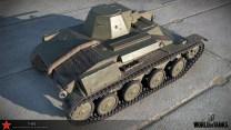 t-60_4