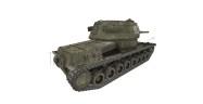 T-103 P3