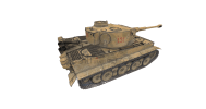 Tiger131 P4