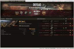 Tiger 131 Battle 1