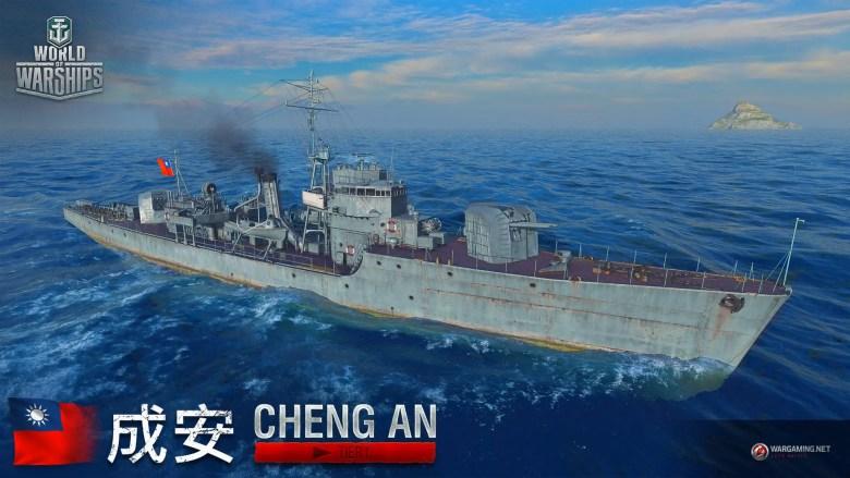 Cheng An