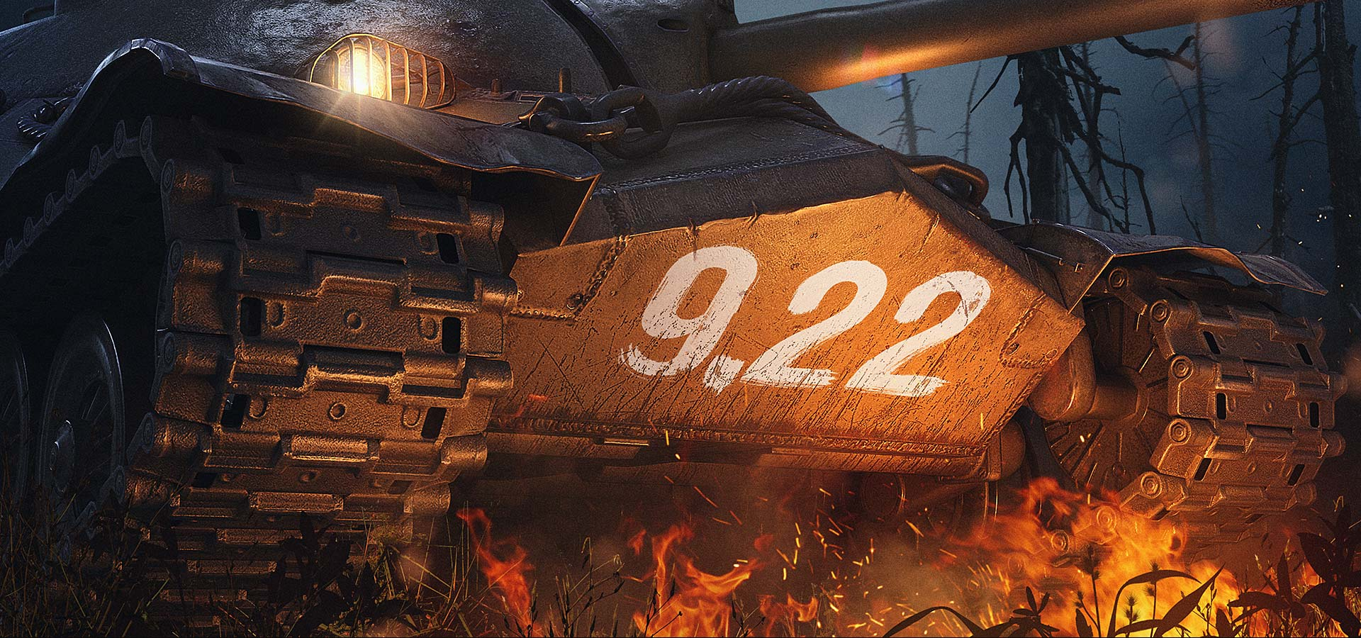 World of Tanks Update 9 22: Object 257 & Object 705 Armour