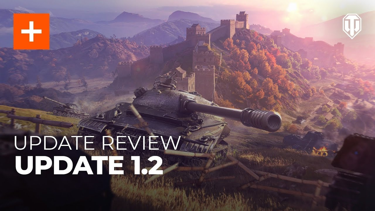 World of Tanks Update 1 2 Patch Notes