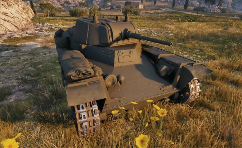 T-116 (6)