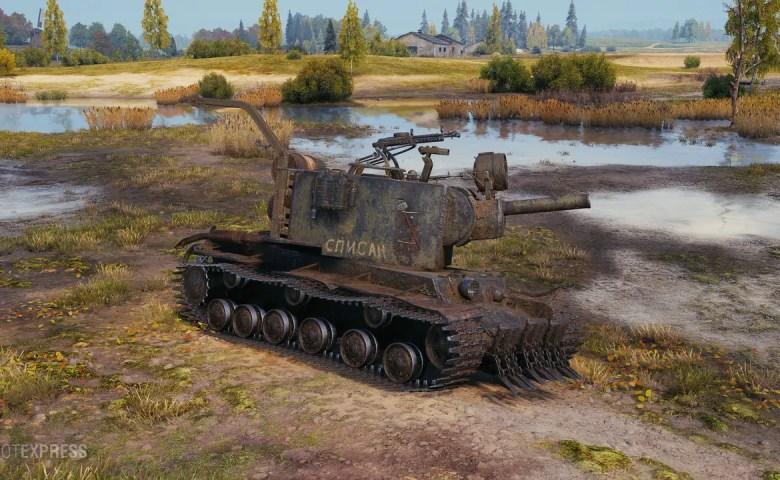 KV-2 3D Style (4)