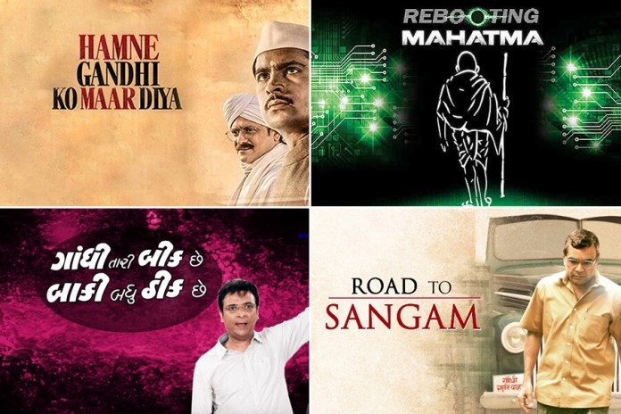Commemorate Gandhi Jayanti this year with must-watch movies on ShemarooMe