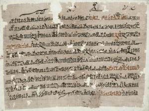 The Instruction of Amenemope