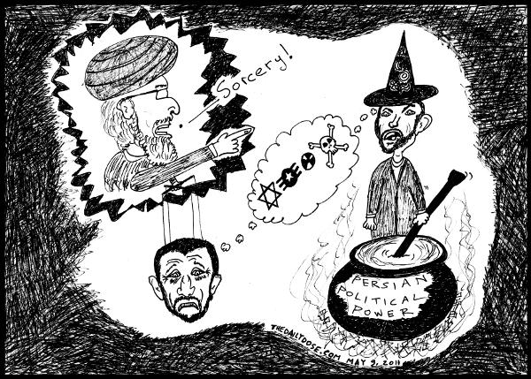 cartoon comic strip featuring iran supreme leader ayatollah ali khamenei , president mahmoud ahmadinejad and close  friend ally and alleged magician esfandiar rahim mashaei , from laughzilla for TheDailyDose.com