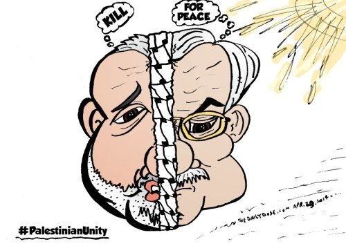 Ismail Hanniyeh and Abu Mazen editorial caricature by laughzilla for the daily dose 2014-04-29