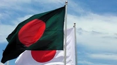 Image result for japan bangladesh